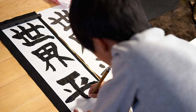 Çocuklarımız son günlerde Çince öğrenmeye merak sardı